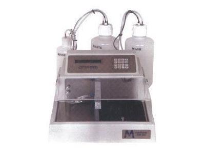 Medispec Esw 300 Eliza Test Cihazları