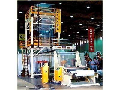 LDPE Film Makinası 110 Kg / Saat