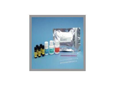 Veratox Histamin Testi