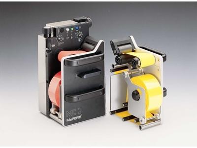 MC1 Sıcak Barkod Uygulamaları