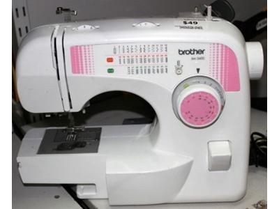 Brother Ev Tipi Dikiş Ve Piko Makinası Bm40 Makinaturkiye Best Brother Sewing Machine Bm 3600