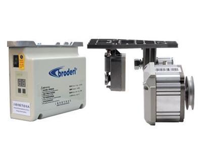 Broderi 550W - Servo Motor (7000 Devir) Bd-510A