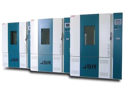 800 Lt Premium Laboratuvar İklimlendirme Kabini Jsr
