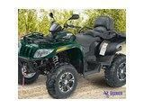 695 Cc Atv Arctic Cat 700İ