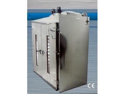Kuruyemiş Rutubet Alma Makinası (PLC kontrollü)