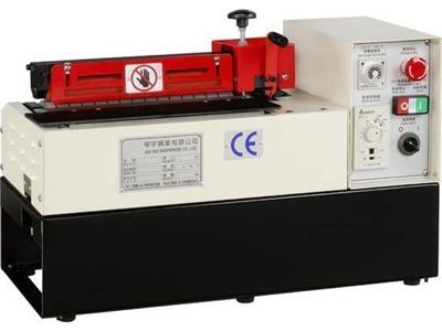 30 cm Hotmelt Yapıştırıcı Sürme Makinesi