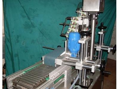 Yatay Etiketleme Makinesi Kapasite 3000-6000 Adet/Saat