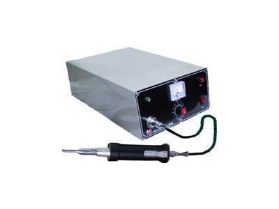 Ultrasonik El Kaynak Makinası