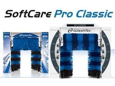 Otomatik Fırçalı Araç Yıkama Makinası Softcare Pro Classic