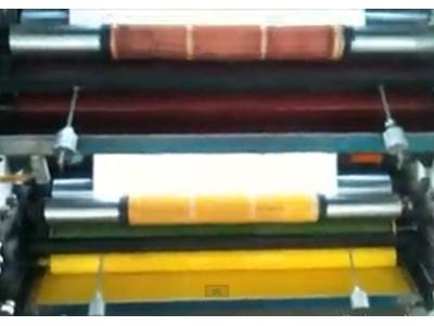 Karton Bardak Baskı Ve Kesme Makinası 120 Vuruş / Dakika