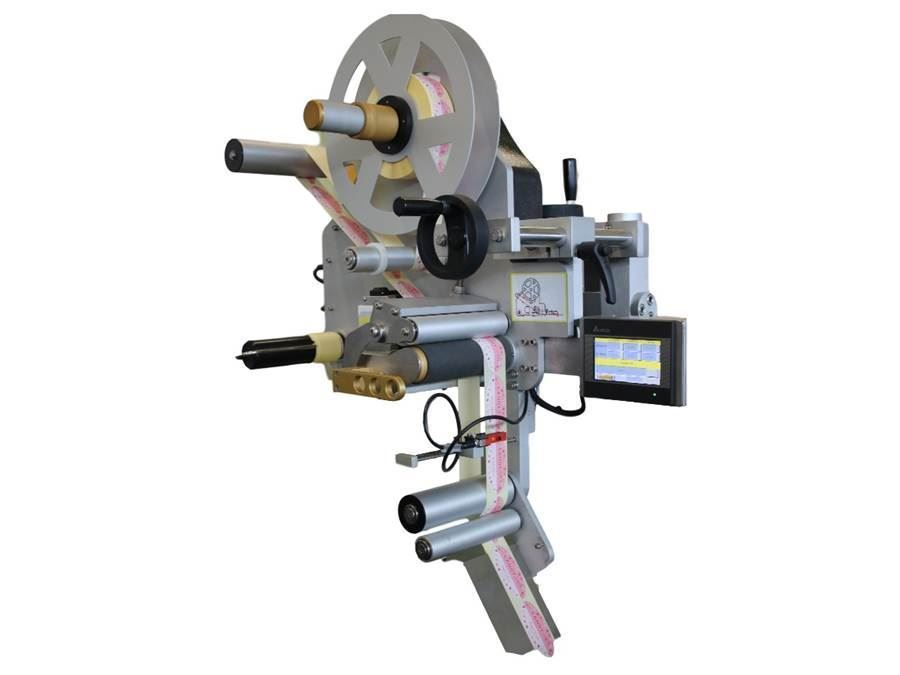 Etiket Yapıştırma Makinası 30 M / Dakika