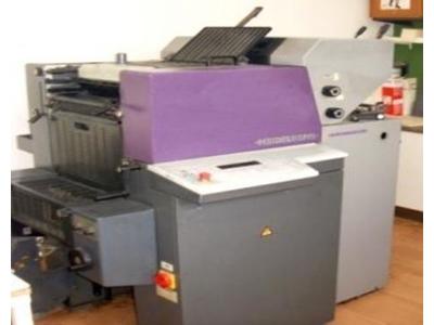 HEIDELBERG QM 46-2 2 Renk Ofset Baskı Makinası