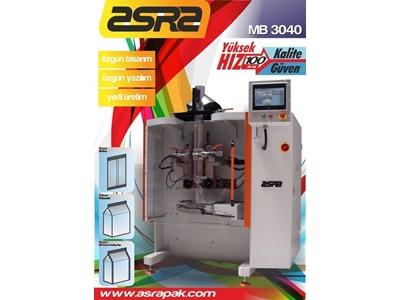 Hızlı  Dikey Paketleme Makinası 100 Ad/ Dakika