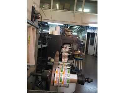 Çin Malı Tahta Bıçak Makinası