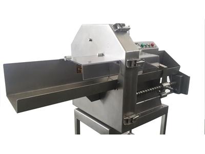 Ekodil 70 Et, Sucuk, Kavurma, Cezerye Dilimleme Makinesi