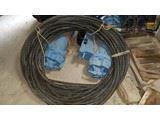Nyy Kablo 3X50+25Mm2 77 Metre