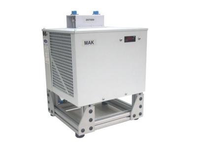 Agt Thermotechnik Mak 6-2 Gaz Kliması Çevre Gaz Analizatör