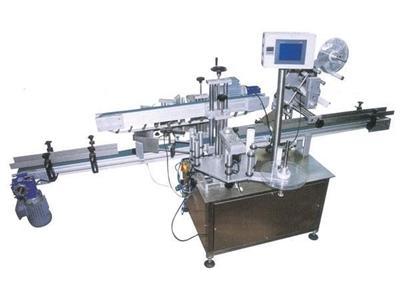Çift Yönlü Etiketleme Makinesi Kapasite 2000-5000 Adet/Saat