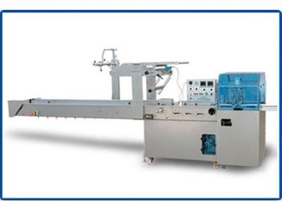 Yatay Ambalaj Makinası