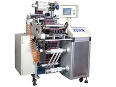 Ultrasonik Yapıştırma Kesme Makinesi