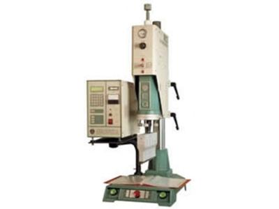 Ultrasonik Plastik Pvc Kaynak Makinaları ( 1.400 W )