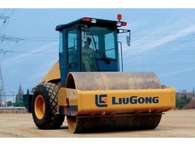 Yol Silindiri - 12.3 ton