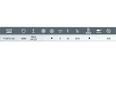 _gne_transportlu_kilit_dikis_duz_makina-4.jpg