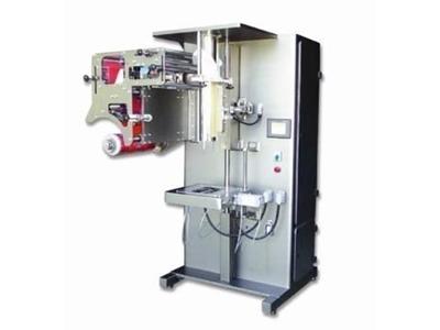 Paketleme Makinası / Gürmaksan Gms 125/175/320