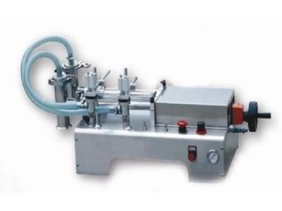 Sıvı Dolum Sistemi ( Max. 120 Ad/ Dk )