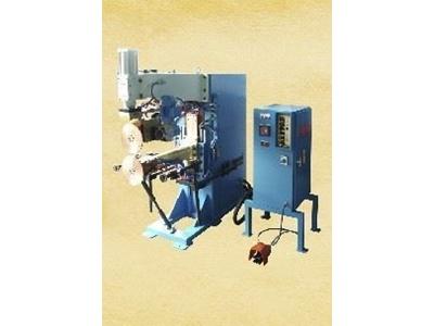 Dikiş Kaynak Makinesi