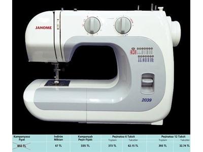 Dekoratif Ve Desen Dikiş Makinası / Janome 2039