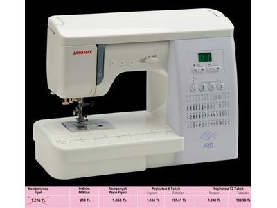 Elektronik Dikiş Makinası / Janome 6260 Qc
