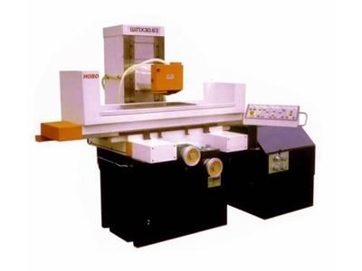 Hassas Satıh Taşlama Makinesi / Hobo Shph50.81