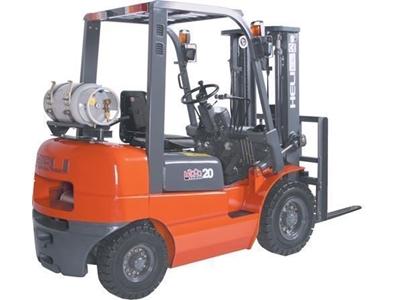 Lpg ' Li Forklift Makinesi / Heli Cpqd 70