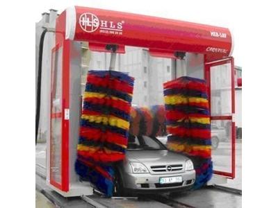 Araç Yıkama Makinesi - 300 cm