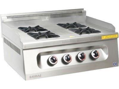 Pişirme Ocak / Kayalar 803601508