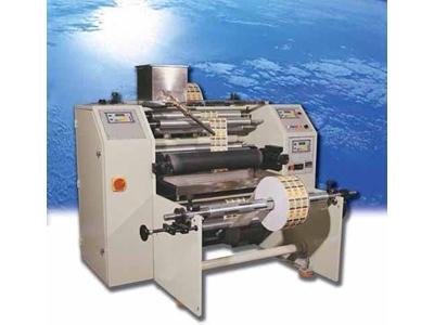 Solventsiz Sıvama Laminasyon Makinası