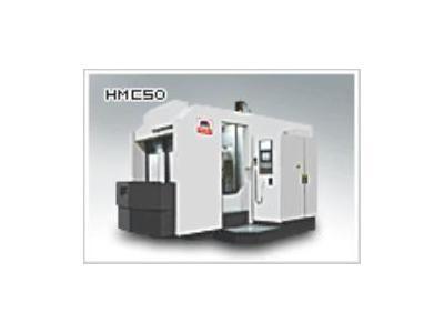 Cnc Yatay İşleme Merkezi / Smtcl Hmc50