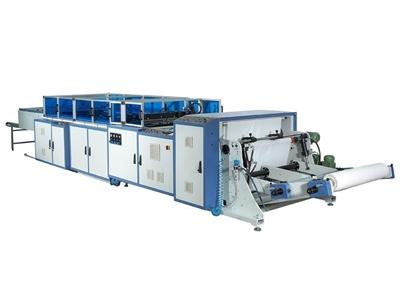 Dip Dikişli Torba Ve Blok Poşet Kesme Makinası ( 130 Cm )