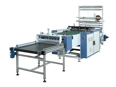 Modern Mekanik Sistemli Yan Kesim Makinası / Gür-İş Ty-750