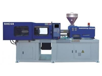 Katema SHE 68 Plastik Enjeksiyon Makinası