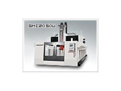 SMTCL GMC 2050u Ağır Tip 5 Eksen İşleme Merkezi Tabla: 2000*5000 mm )