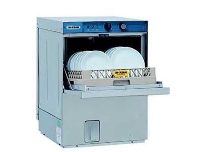 Setaltı Bulaşık Yıkama Makinası ( 500 Tabak/ Saat )