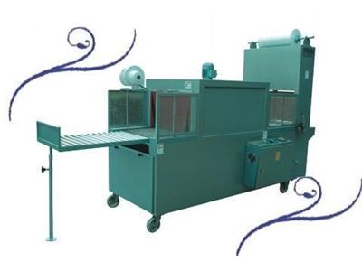 Otomatik Shrink Makinası / Yekebaş Y3