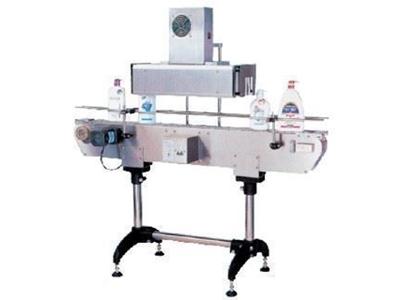 Şişe Ağzı Shrink Makinası / Packtech Pt Gp 405