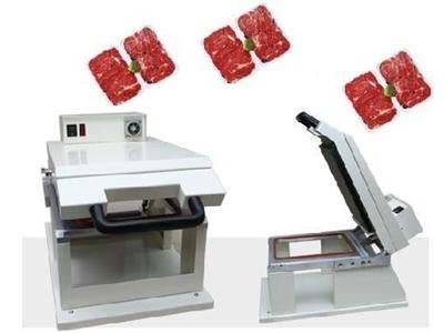 Tabak Kapatma Makinası / Packtech Pt M3
