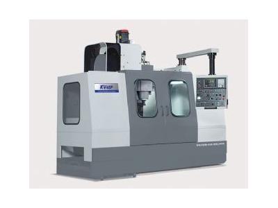 Çift Tablalı Cnc Dik İşleme Merkezi / Hyundai-Kia Kv 45p