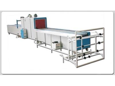 Halı Shrinkleme Makinası / Özarma Sp305 Cs
