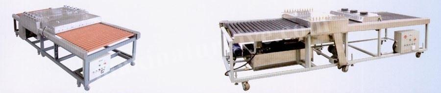 Cam Yıkama Makinesi ( 500 Mm )