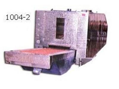 Kuruyemiş Kavurma Makinası ( 250 Kg /Saat )